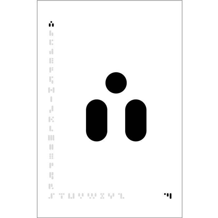abc_letter_10x15_A