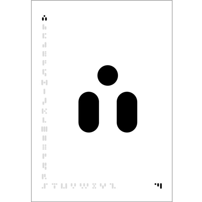 abc_letter_21x30_A