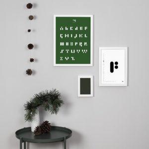punktkomastrich_ABC_forest_2