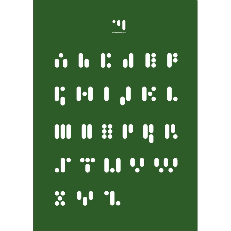 punktkommastrich_ABC_forest