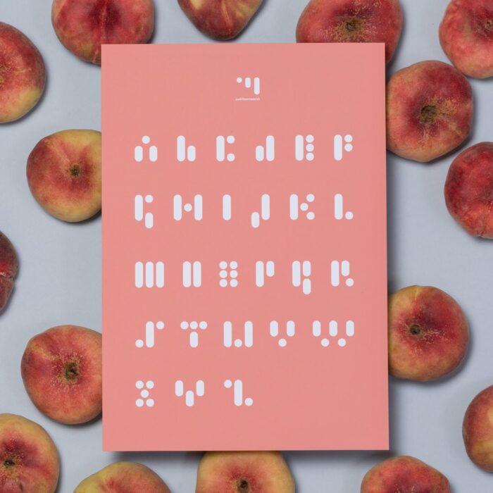 punktkommastrich_ABC_peach_pink